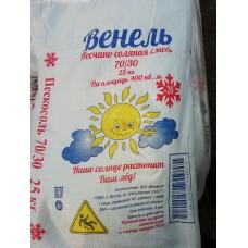 Песчано-соляная смесь 70/30 Венель (Россия)