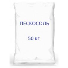 Пескосоль 80/20 (мешок) 50 кг