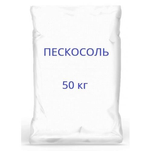 Пескосоль 80/20 (мешок) 50 кг (Россия)
