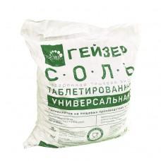 """Таблетированная соль """"Барьер"""" (Россия) 99,75%"""