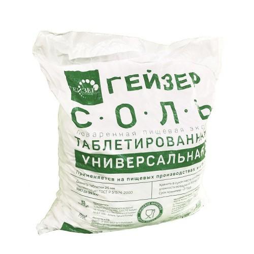 Cоль таблетированная Барьер (Россия)