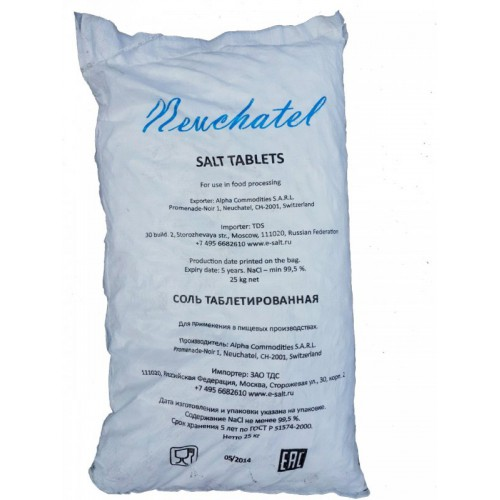 Таблетированная соль NEUCHATEL (Турция)