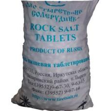 """Соль таблетированная """"Rock Salt"""" (Тыретский солерудник) 98,8%"""